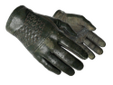 ★ Driver Gloves | Racing Green
